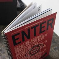 Enter / No. 24